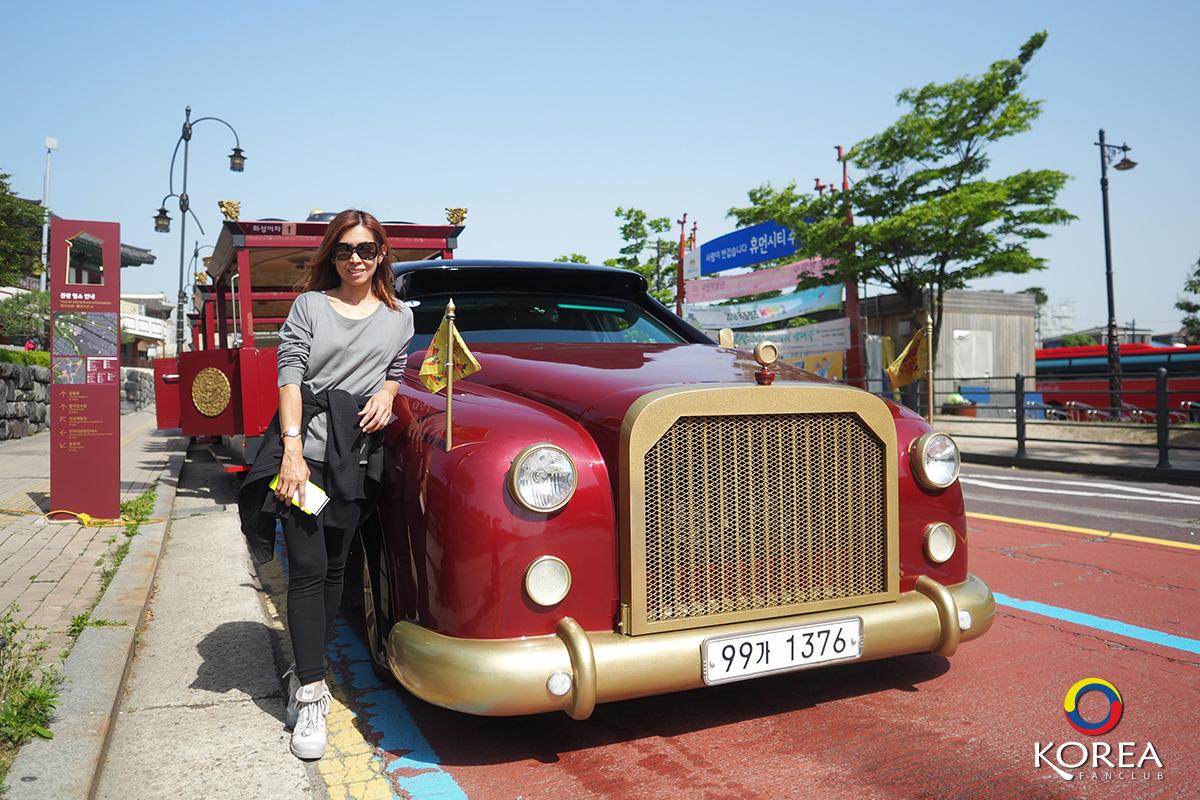 Hwaseong Royal Car ( Hwaseong Trolley )