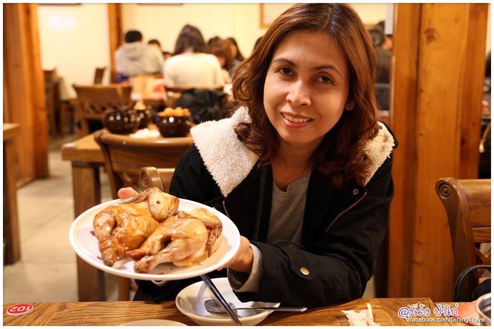 ลุงเด้ง ป้าไก่ ไก่ตุ๋นโสม ไก่ย่าง Tosokchon Samgyetang กรุงโซล เกาหลีใต้