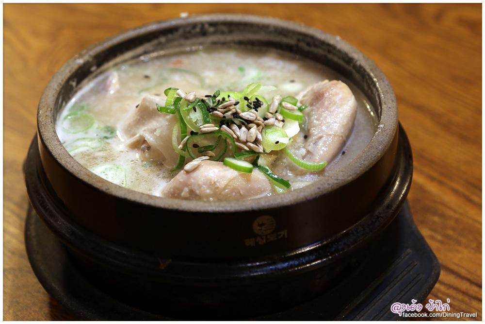 ไก่ตุ๋นโสม ไก่ย่าง Tosokchon Samgyetang กรุงโซล เกาหลีใต้