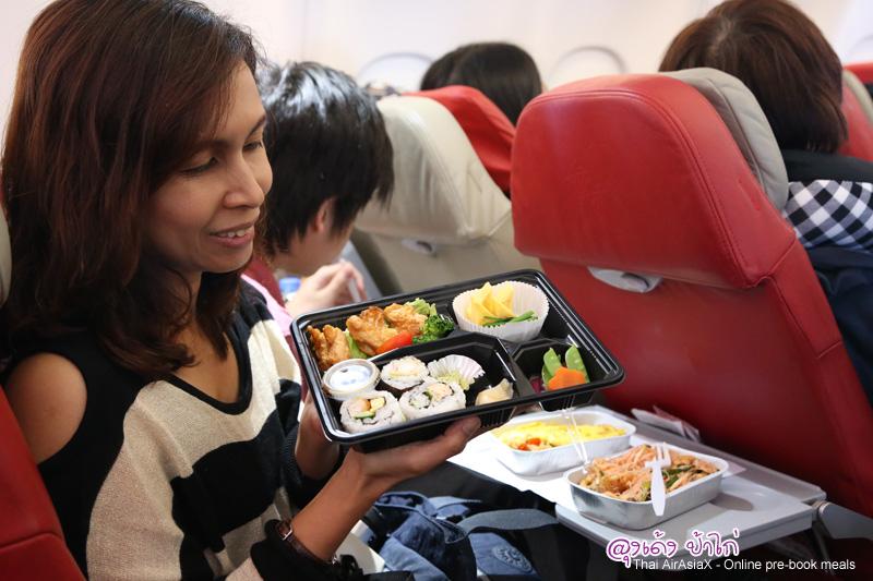 รีวิวอาหารกว่า 20 รายการบนเครื่อง Thai AirAsia X เส้นทาง ดอนเมือง-เกาหลี / ญี่ปุ่น