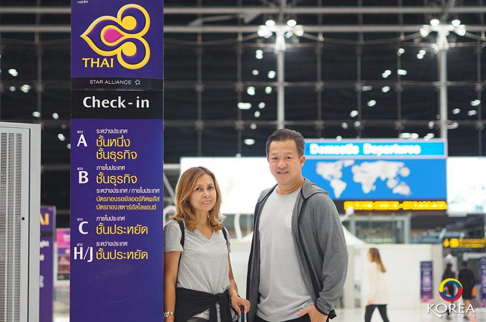 การบินไทย กรุงเทพ - ปูซาน สะดวกที่สุด