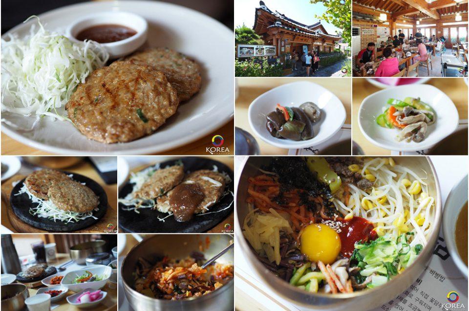 Kkochdamjib เบอร์เกอร์จานร้อน แห่งเมืองจอนจู