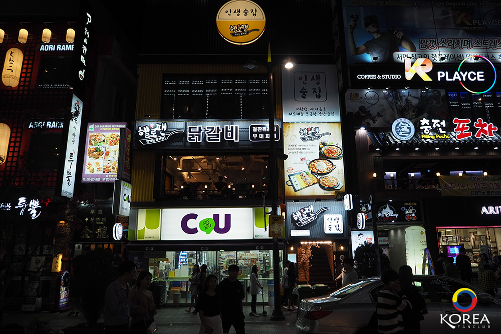 รีวิว : Seomyeon First Street ถนนช้อปปิ้ง แห่งเมืองปูซาน
