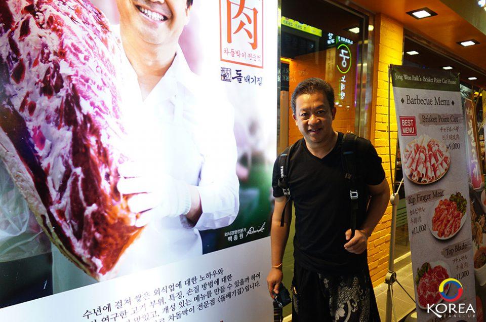 เนื้อย่าง Jong Won Paik's Brisket Point Cut House