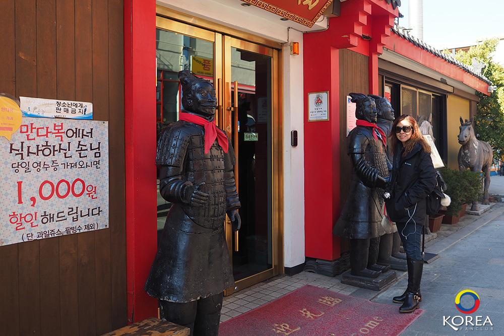 จาจังมย็อน จาจังเมี่ยน บะหมี่ดำ Chinatown เมืองอินชอน