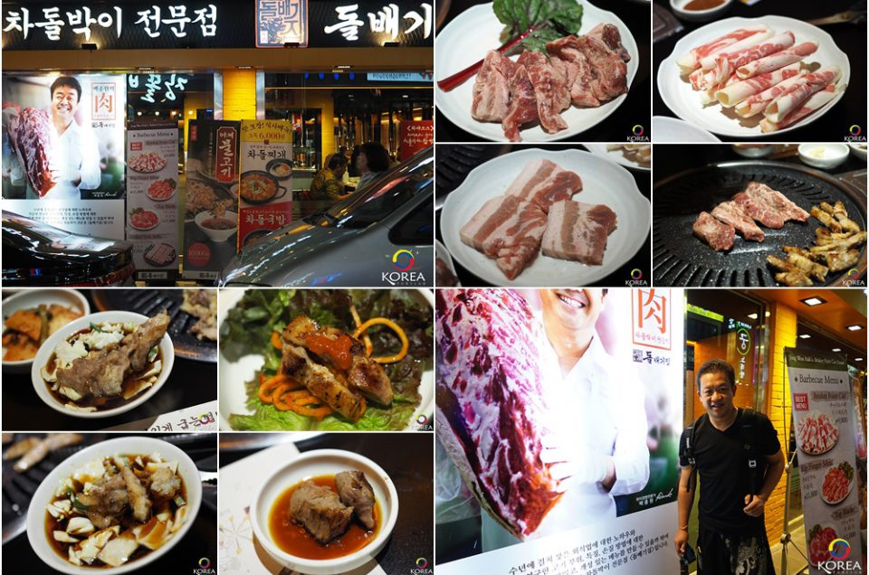 เนื้อย่าง Jong Won Paik's Brisket Point Cut House