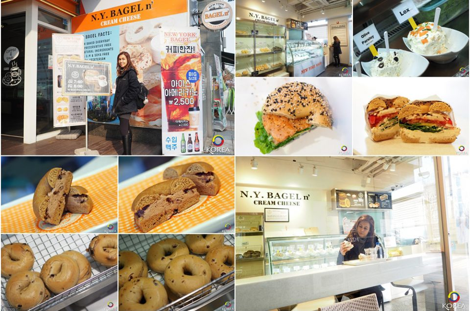 ร้านเบเกิลครีมชีส : N.Y. Bagel n' Cream Cheese