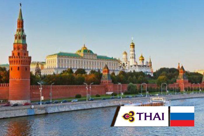 ทัวร์รัสเซีย Russia Moscow 5วัน3คืน (ส.ค.-ธ.ค.61)