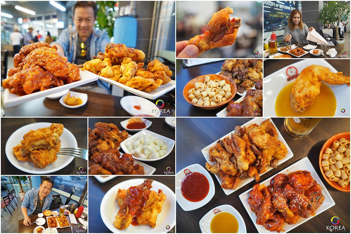 Jinmi Chicken (진미통닭)