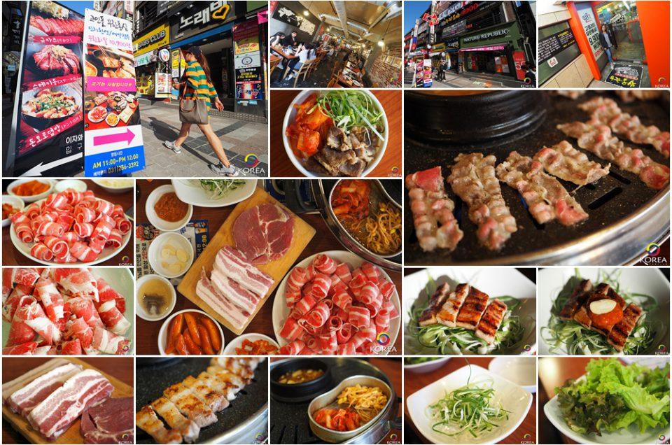 GoInDol บุฟเฟ่ต์ เนื้อย่างเกาหลี อร่อยสุดคุ้ม