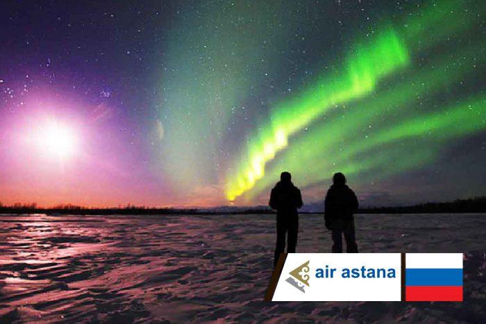 ทัวร์รัสเซียล่าแสงเหนือ Aurora Hunter 7วัน5คืน (พ.ย.61-มี.ค.62)