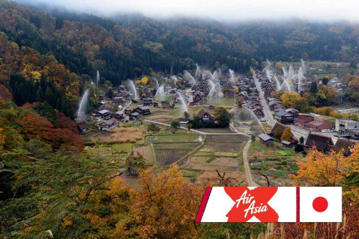 ทัวร์ญี่ปุ่น Osaka Takayama ใบไม้แดง (ก.ย.-พ.ย.61)