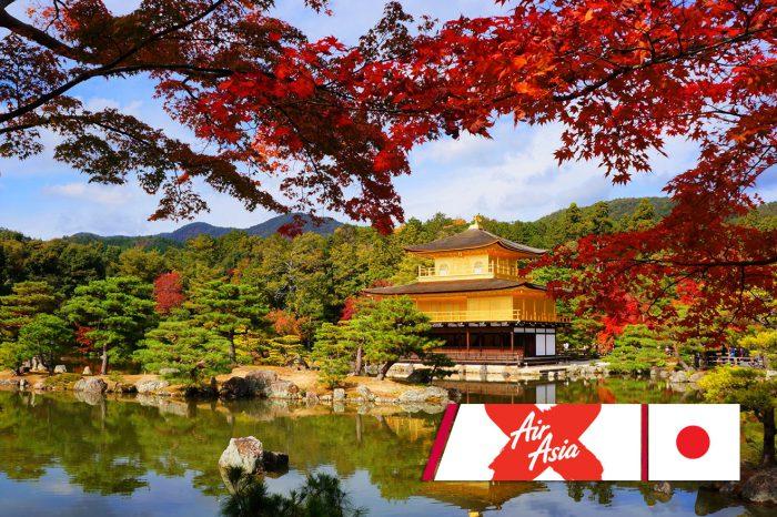ทัวร์ญี่ปุ่น Osaka Takayama Kyoto Celebrity Autumn (ต.ค.-พ.ย.61)