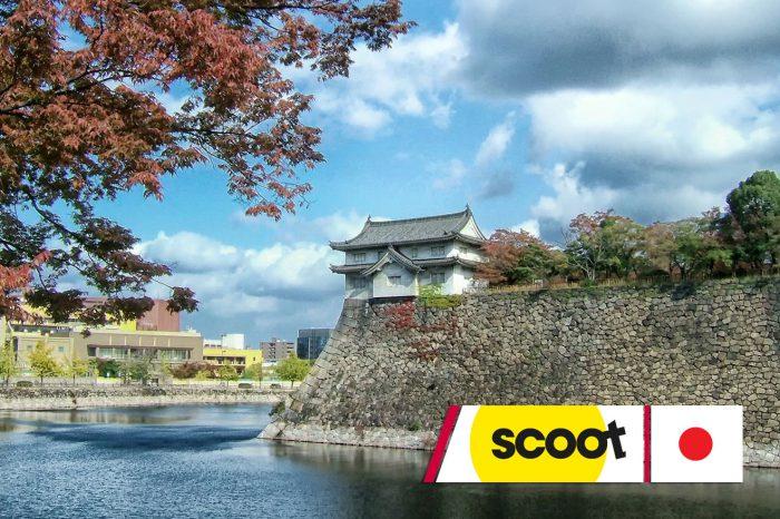 ทัวร์ญี่ปุ่น Osaka Takayama Kyoto Fin Autumn (ก.ย.-พ.ย.61)