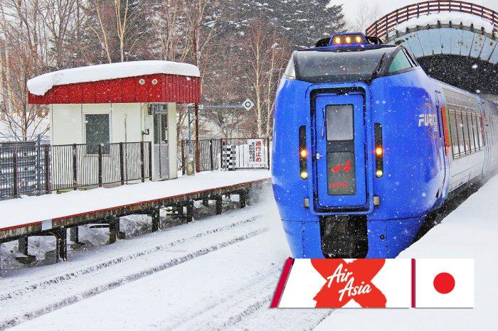 ทัวร์ญี่ปุ่น Tokyo Sparkling ล้อมรักพักลมหนาว 5D3N (พ.ย.-ธ.ค.61)