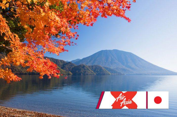 ทัวร์ญี่ปุ่น Tokyo Plus Fuji Hakone Nikko (ต.ค.-ธ.ค.61)