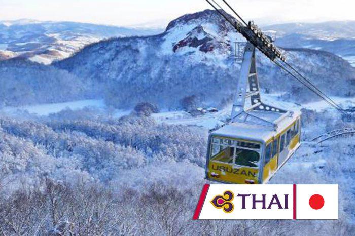 ทัวร์ญี่ปุ่น Winter Love In Hokkaido (ธ.ค.61)