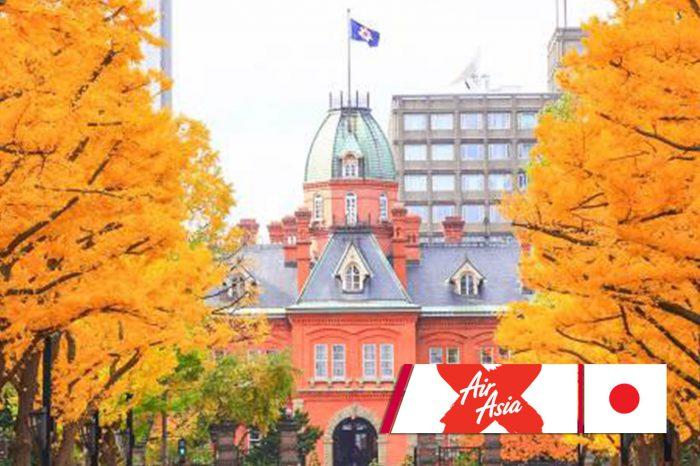 ทัวร์ญี่ปุ่น Colour Leaves in Hokkaido (ต.ค.-พ.ย. 61)