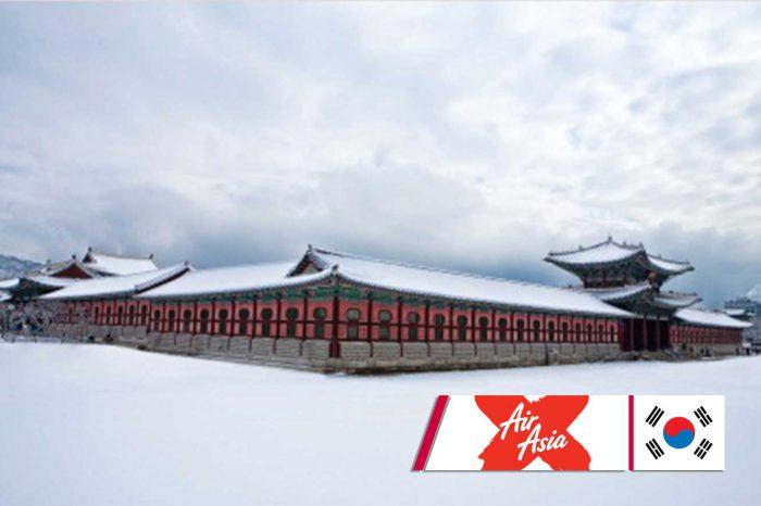ทัวร์เกาหลี Ski Winter พักสกีรีสอร์ท 6D3N (ธ.ค.61-มี.ค.62)