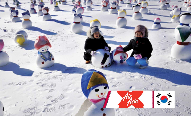 ทัวร์เกาหลี Korea Winter Super Save (ธ.ค.61)