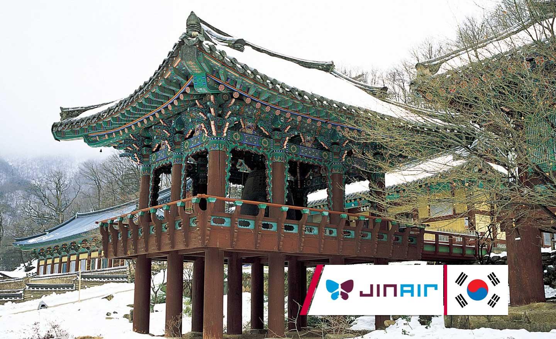 ทัวร์เกาหลี Ultra Frozen Korea (ธ.ค.61-ม.ค.62)