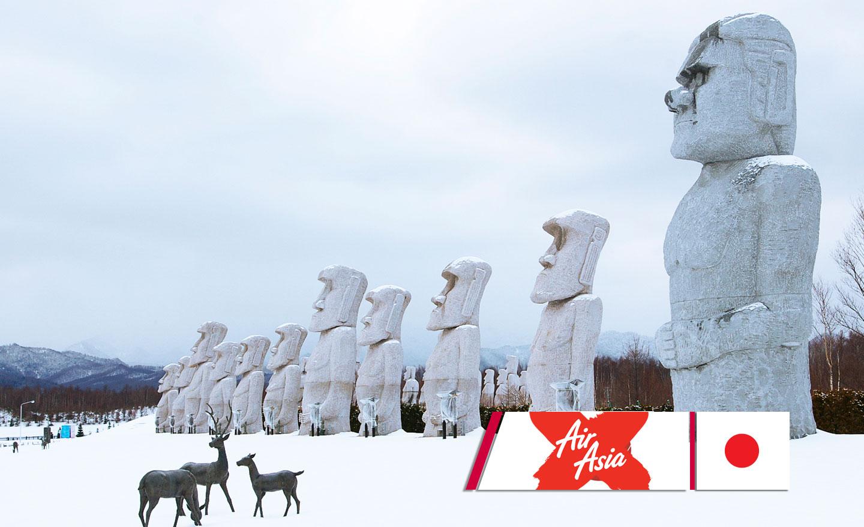 ทัวร์ญี่ปุ่น Ski Winter Love in Hokkaido (ม.ค.-มี.ค.62)