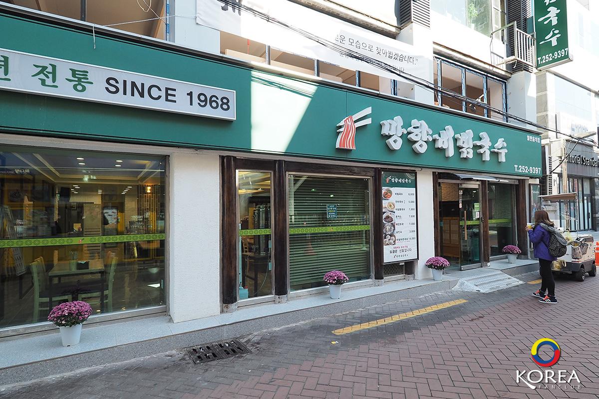 Mang hyang noodle