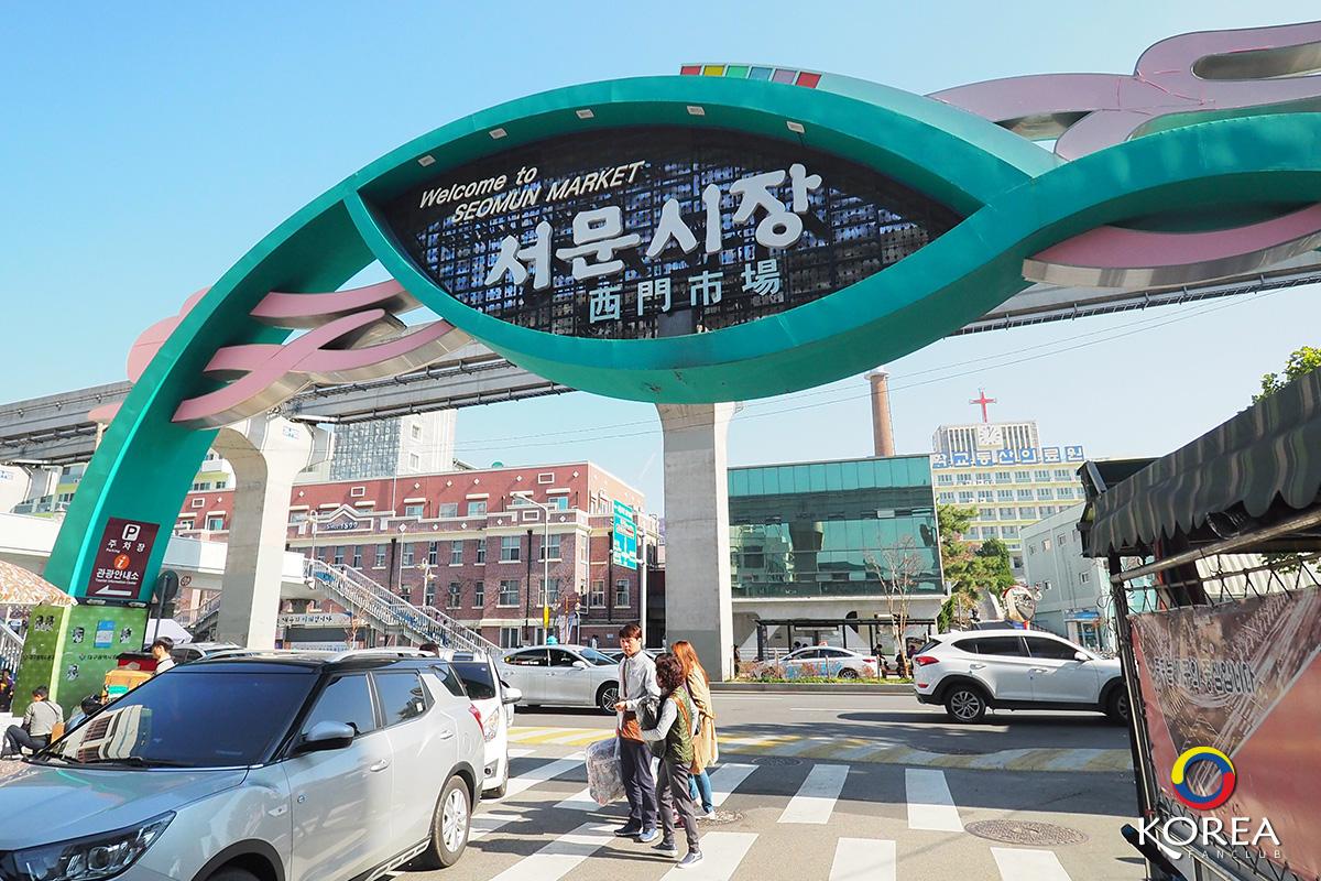 ตลาดโซมุน เมืองแดกู