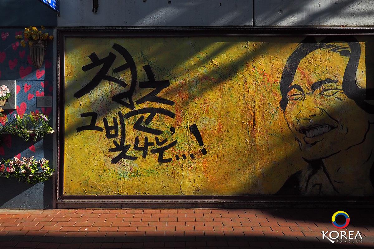 ถนน Kim Kwang Seok