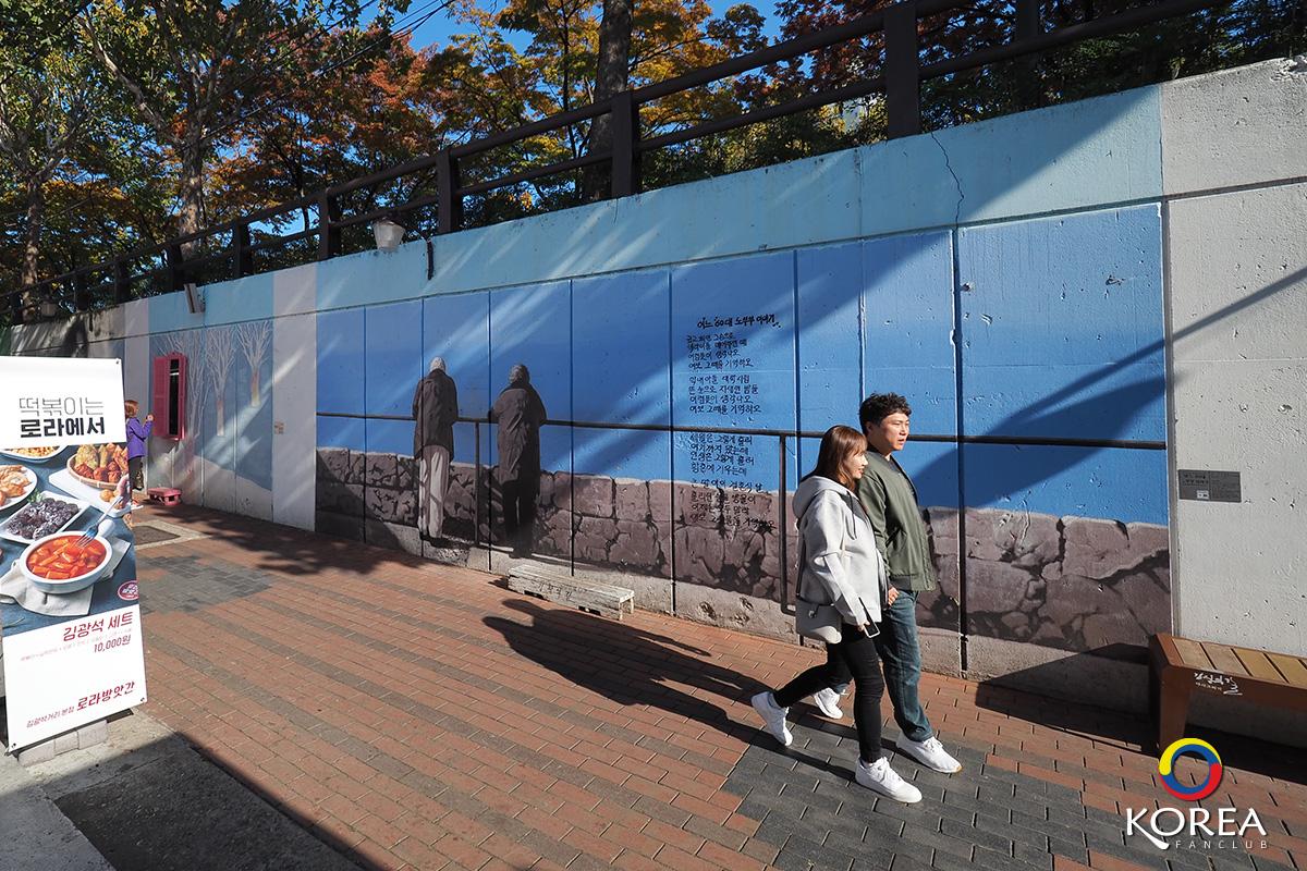 Kim Kwang Seok Art Street