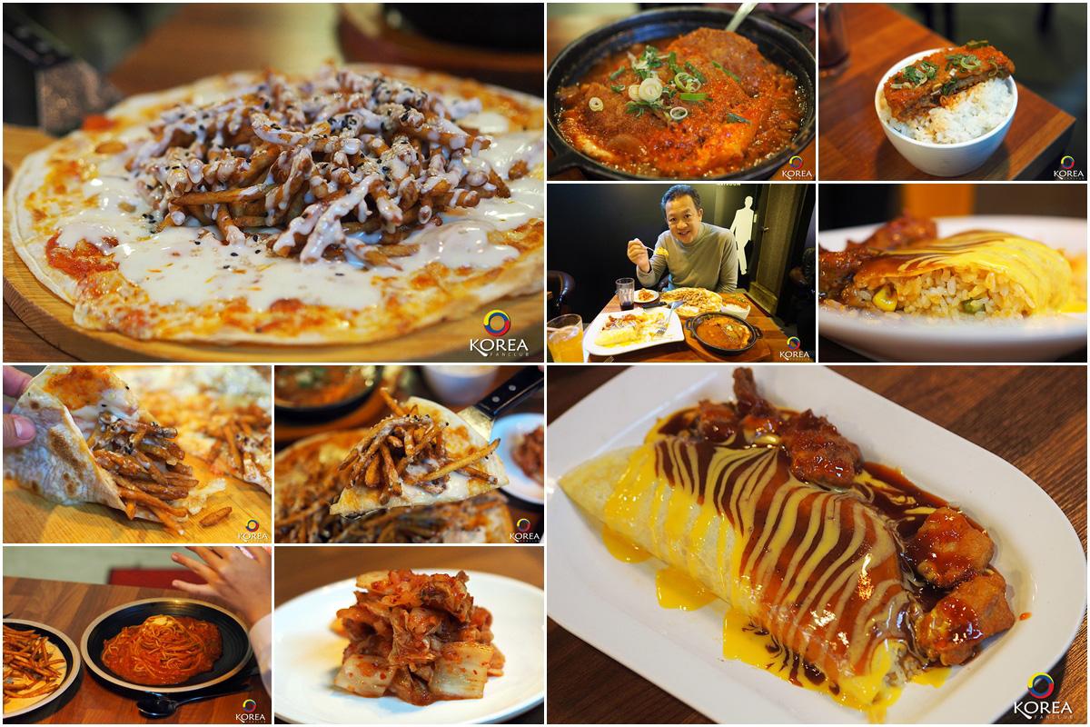 Han's Deli อร่อย ถูกใจวัยรุ่นเกาหลี