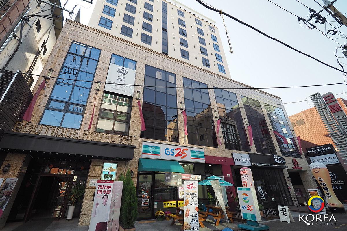 โรงแรมเฟบรูอารี ทง ซอง โร