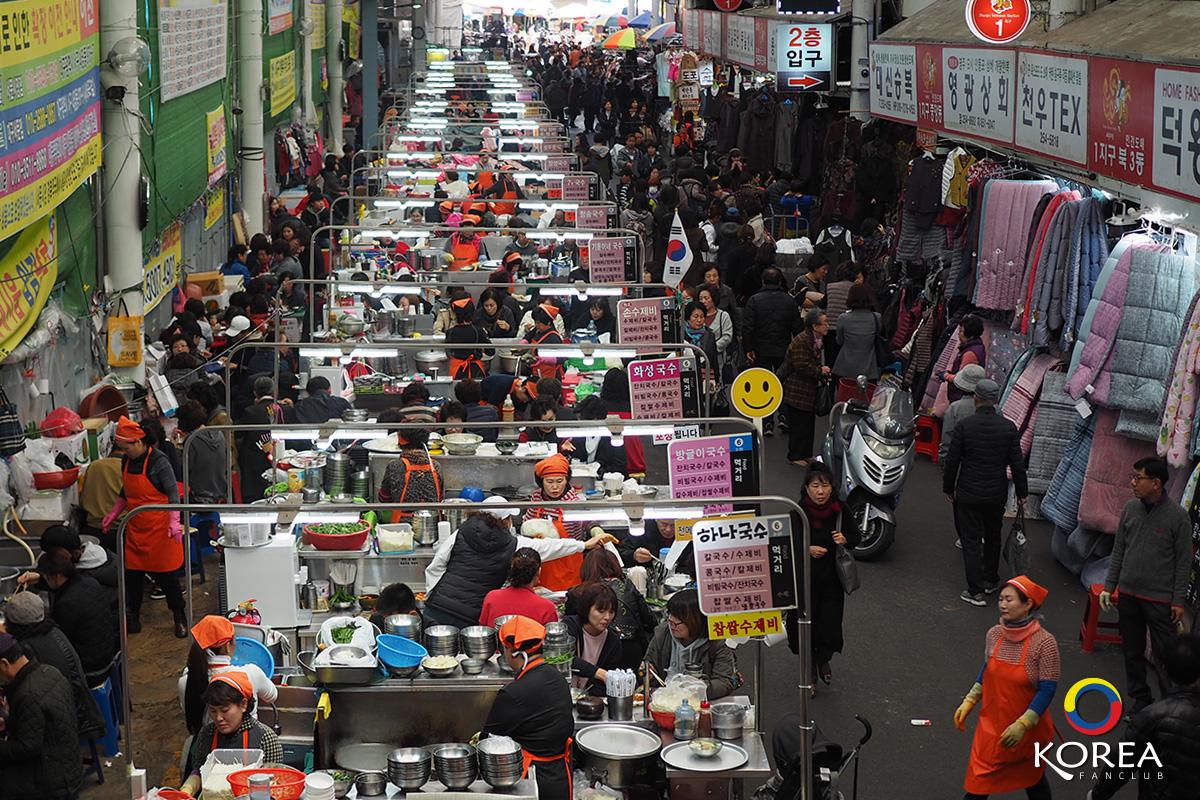 ตลาดโซมุน