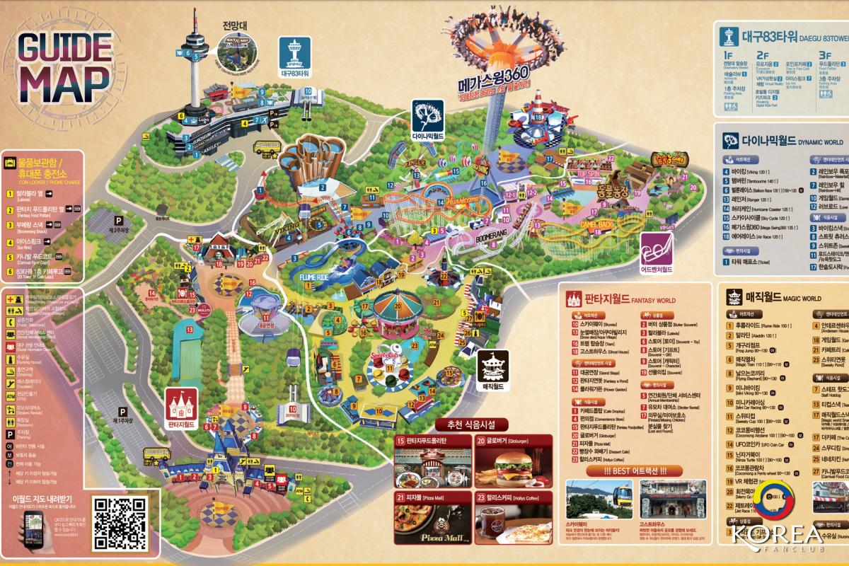 สวนสนุก E-World
