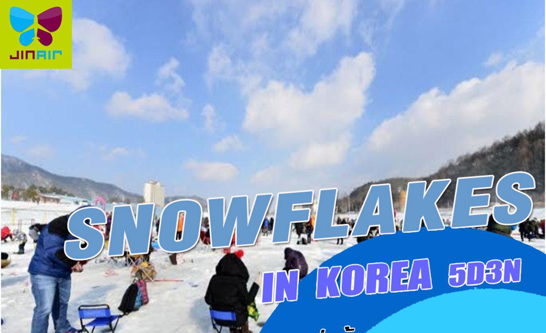 ทัวร์เกาหลี Snow Flake in Korea (ม.ค.62)
