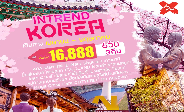ทัวร์เกาหลี Re Intrend Korea 6D3N (เม.ย.-พ.ค.62)