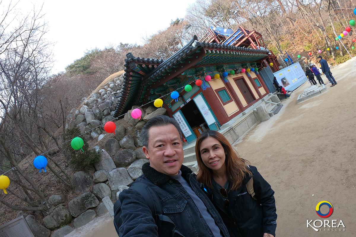 เมือง เคียงจู
