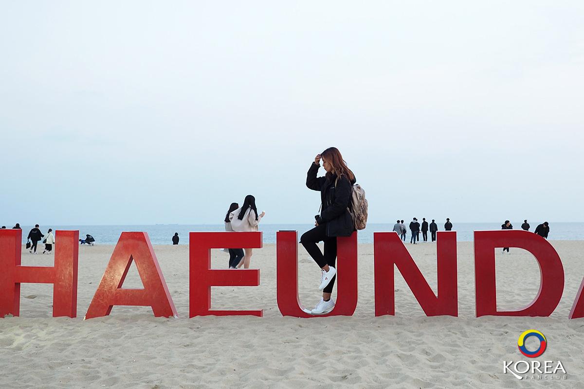ชายหาดแฮอุนแด