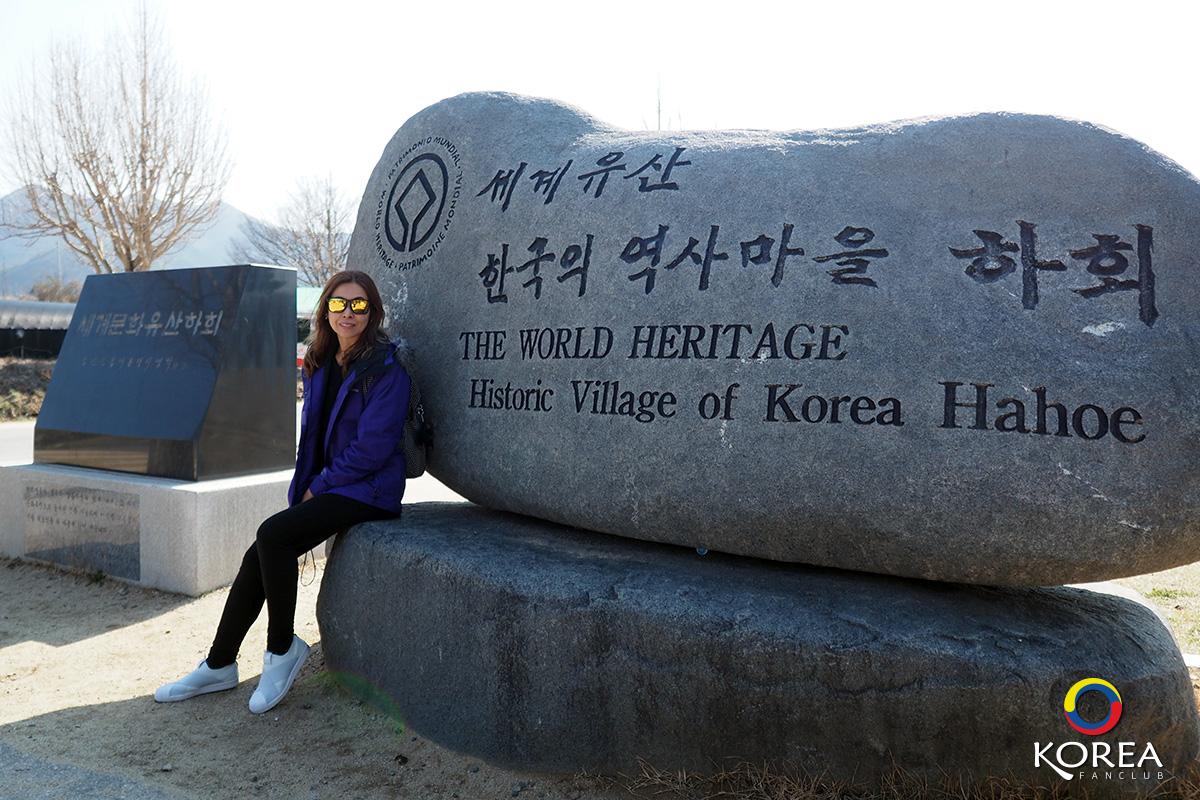 หมู่บ้านโบราณ ฮาฮเว