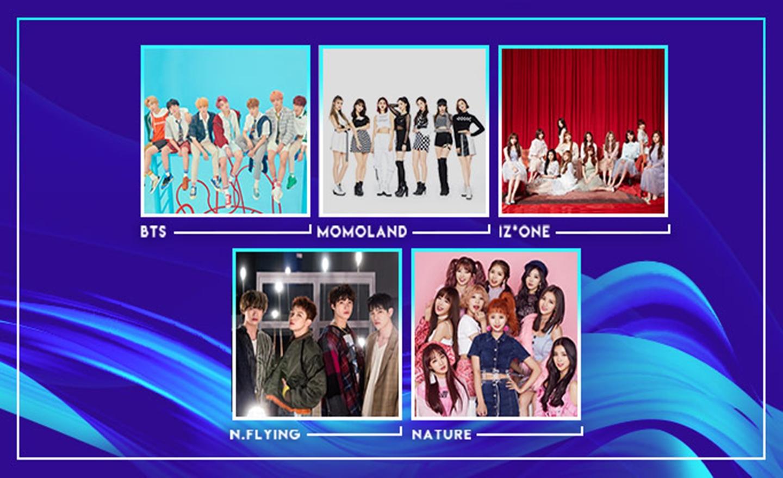 แพ็คเกจเกาหลีชมคอนเสิร์ต 2019 SBS Super Concert in Gwangju 2D1N (28-29เม.ย.62)