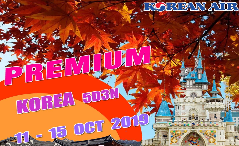 ทัวร์เกาหลี Nologo_Premium Korea (11-15 ต.ค.62)