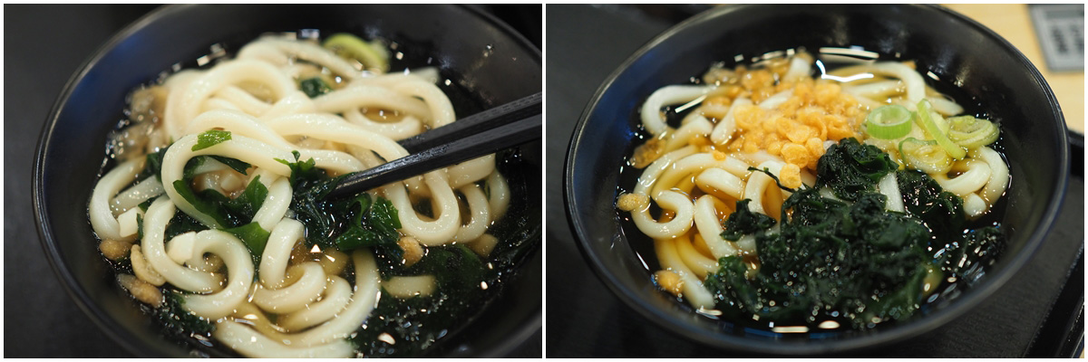 Udon 0410