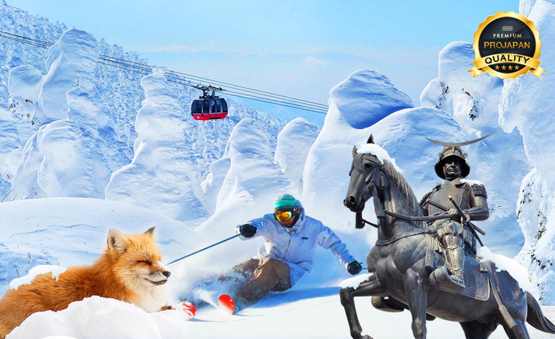 ทัวร์ญี่ปุ่น Pro Sendai Imate Winter 6D4N (เที่ยวทุกวันไม่มีอิสระ)(พ.ย.-ธ.ค.62)