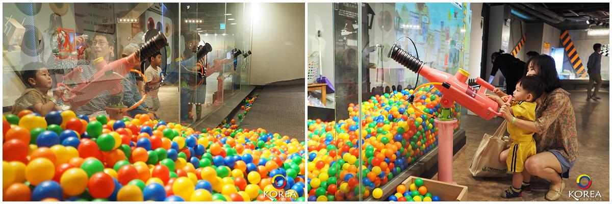 Robot Experience Center
