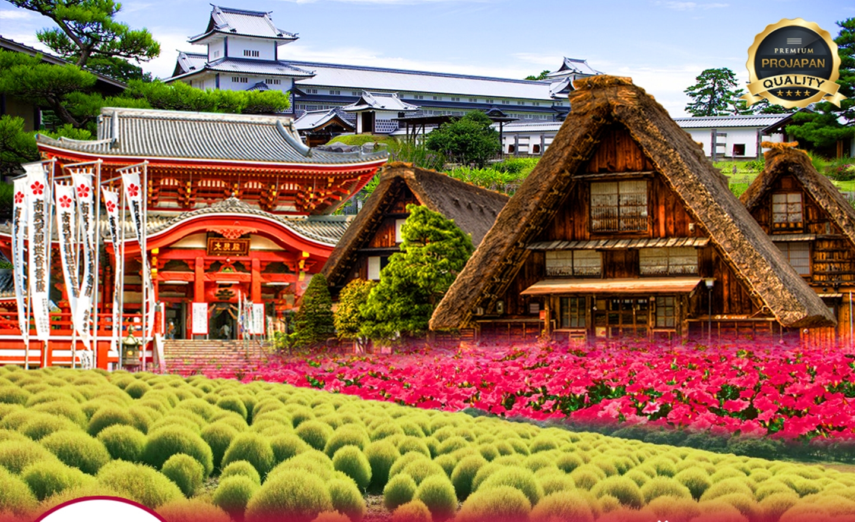 ทัวร์ญี่ปุ่น Pro Early Autumn Nagoya Takayama 4D3N (ก.ย.-ต.ค.62)