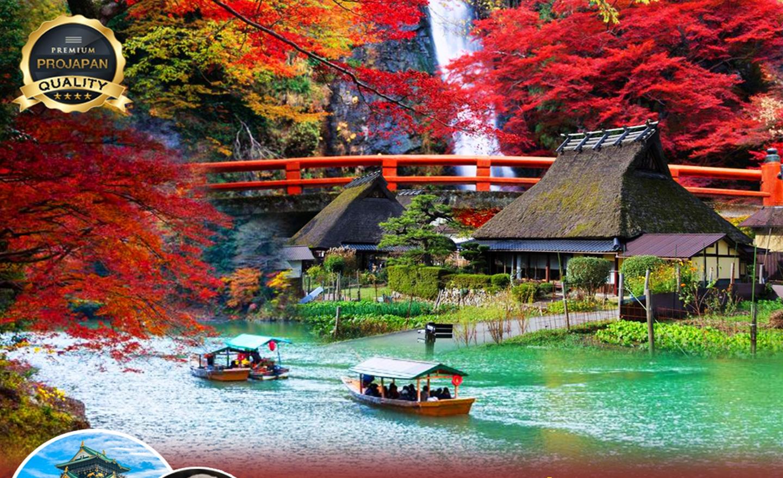 ทัวร์ญี่ปุ่น Pro Peak Autumn Kyoto Osaka 5D3N(ต.ค.-ธ.ค.62)