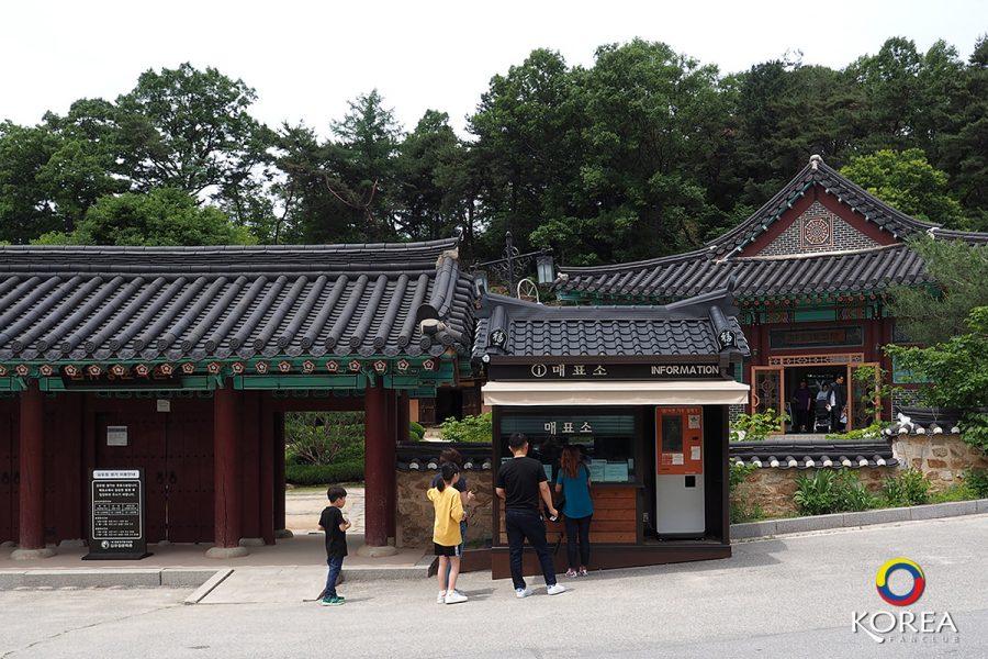 김유정 문학촌