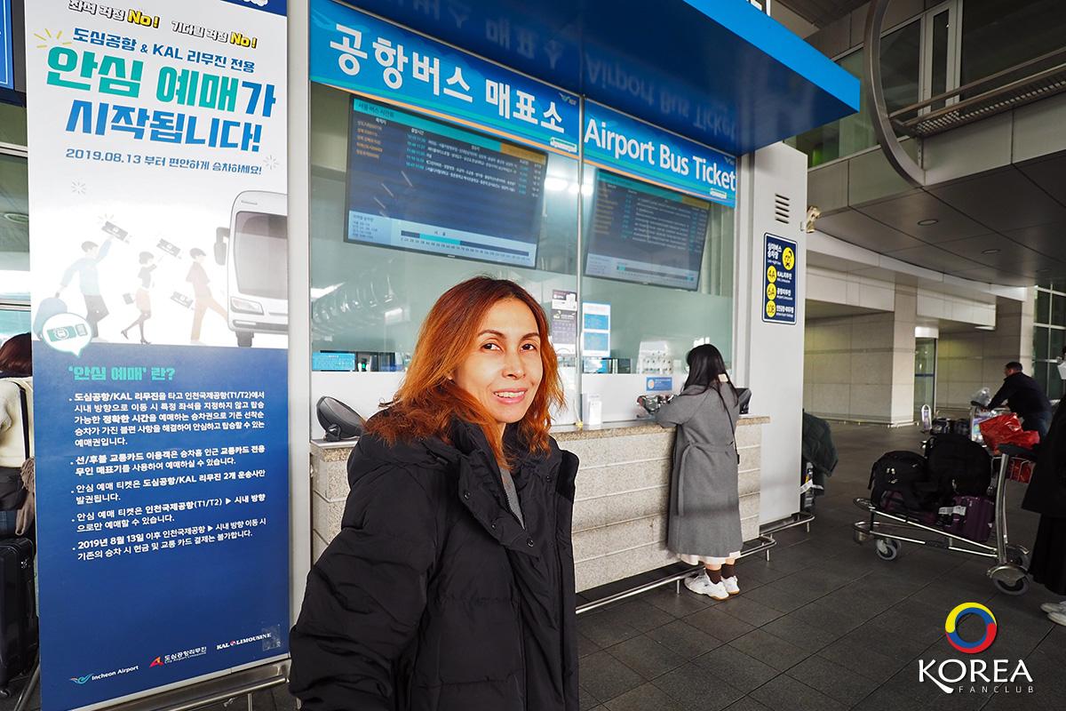 สนามบิน อินชอน ไป คังนึง