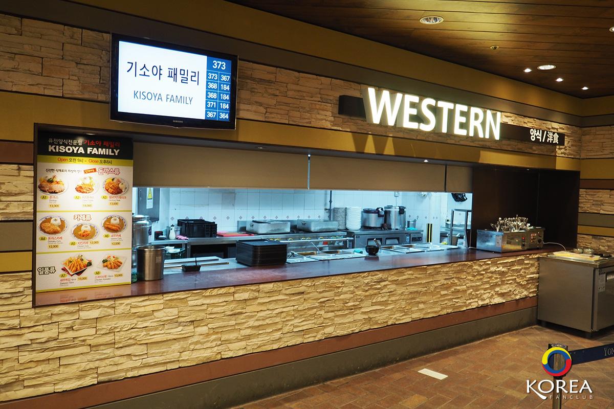 Dragon Plaza Food Station