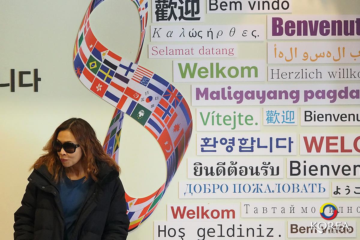 Balwangsan